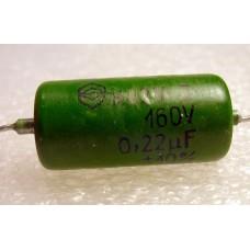 0.22uF 0,22uF 160V PIO K42Y-2 Capacitor