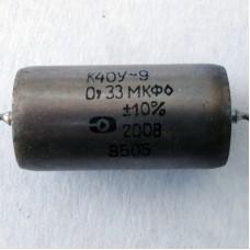 0,33uF 0.33uF 200V PIO K40Y-9 Capacitors NEw NOS