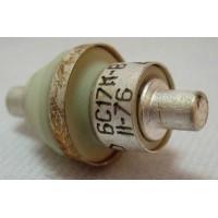 6S17K-V 6S17KV Russian Microwave UHF (6GHz) Ceramic Triode NIB