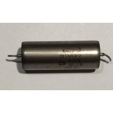 0.1uF 0,1uF 1000V K40Y-9 K40Y9 K40U9 PAPER PIO CAPACITORS TONE CAPS USED